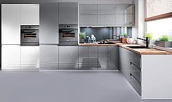 Kuchyně Aurora bílý nebo šedý vysoký lesk