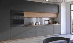 Kuchyně Langen dub artisan a šedý mat