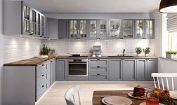 Kuchyně Layla šedá matná a bílá