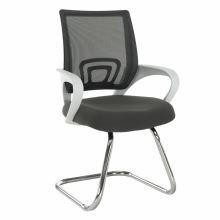 Konferenční židle SANAZ TYP 3 látka šedá, plast bílý, chrom